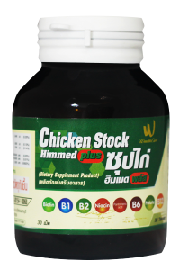 Chicken Stock Himmed Plus