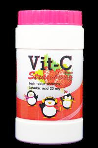 วิต ซี กลิ่นสตรอเบอร์รี่ (ผลิตภัณฑ์เสริมอาหารวิตามินซี)